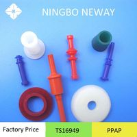 High quality silicone rice mill spare parts