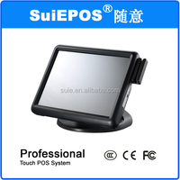 Full Pos Systems For Point Of
