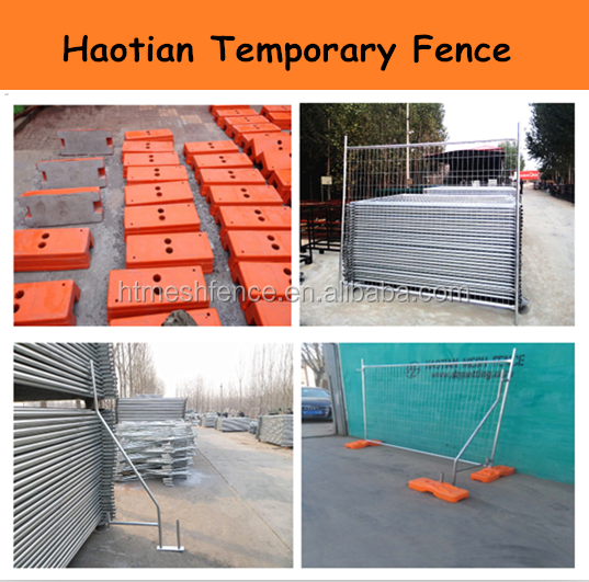 2016 Haotian Factory oRemovable temporary fence/heavy duty construction site event site temporary fence