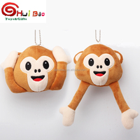 Creative toys factory offer emoji plush keychain/new arrival style plush keychain