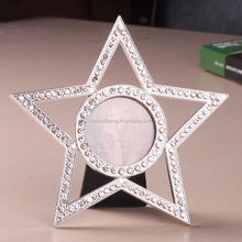 muslim photo frame new designed metal photo frame video photo frame