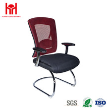 Lowest Price Adjustable Mesh Office Chair Without Wheels