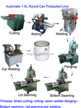 round engine oil can making machine|production line