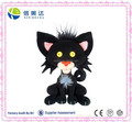 "Plush 8"" Black Bad Kitty Cat Plush Doll"