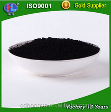 low price food grade powder carbon