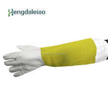 High Safety Long Sleeved Beekeeping gloves for beekeeper with Yellow Ventilated
