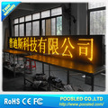 electronic programmable sign \ remote led programmable sign \ programmable billboard sign