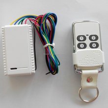 Universal transmitter receiver with key chain