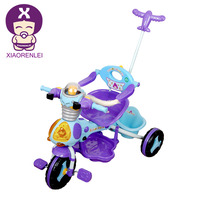 Toddler'S Ergonomic Three Wheeled Kids Tricycle From China , Tricycle Kids
