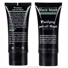 Blackhead Remove Facial Masks Deep Cleansing Black mask with silk printing logo