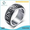Free sample mens ring sterling silver,cool punk ring for boys