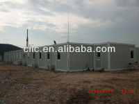 China prefab container house, modular house, office container