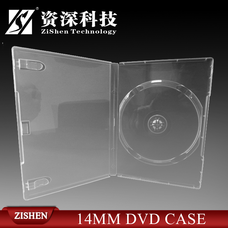 14Mm White Dvd Case