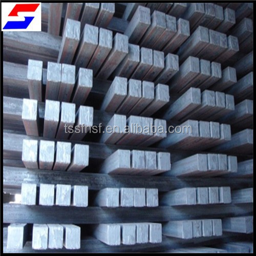 ms steel china supplier flat steel