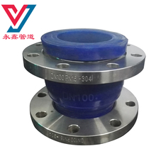 High quality good elasticity pipeline rubber expansion joint