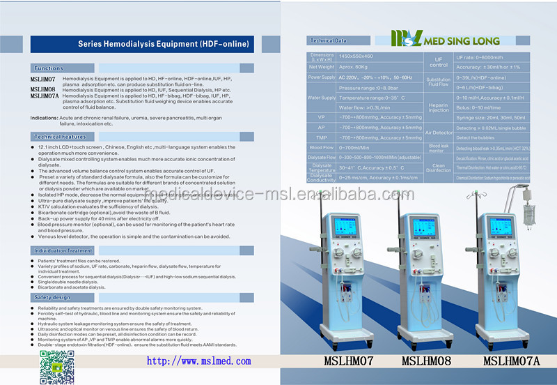 Dialysis machine Hemodialysis machine Hemodialysis Blood Line for Dialysis centre MSLHM08