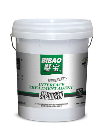 BIBAO Advanced interface agent