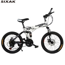 High quality variable speed 20 inch children bike kids folding bicycle