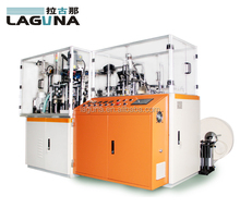LGN-100C9 paper cup machine price