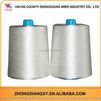 Wholesale super quality high tenacity polyester yarn