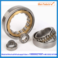 NUP 1014M chinese motorcycle with cvt cylindricai roller bearing