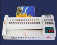 best laminating pouch laminating machine supplies