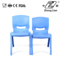 46cm SH high quality school home plastic chair for children