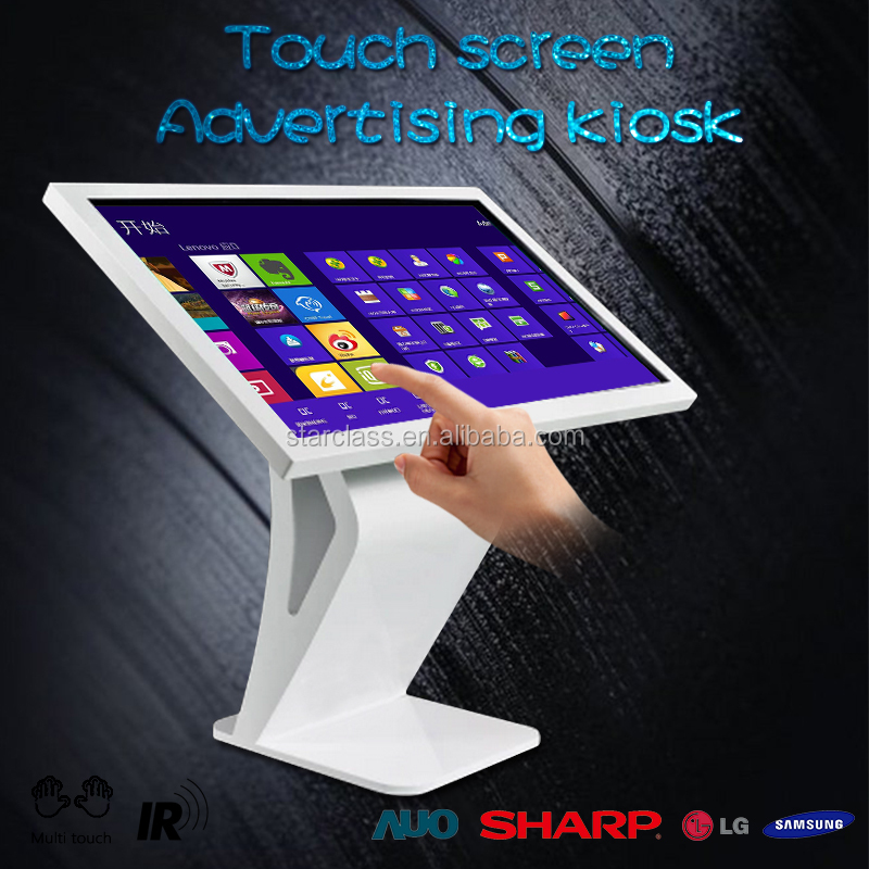 22 inch monitor printer coupon kiosk bar code reader touch screen self-service terminal kiosk