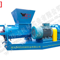 Pimpled Rubber Shredder Rubber Processing Machine