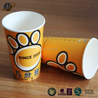 2016 new style custom logo disposable single wall coffee paper cup