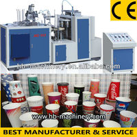 Disposable Coffee Paper Cup Machine Price