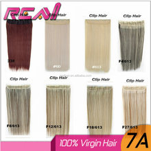 Long Straight Synthetic Hair One Piece Clip in Synthetic Hair Extension