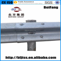 made in china w beam guardrail dimensions