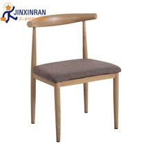 High quality classic living room wooden rest chair