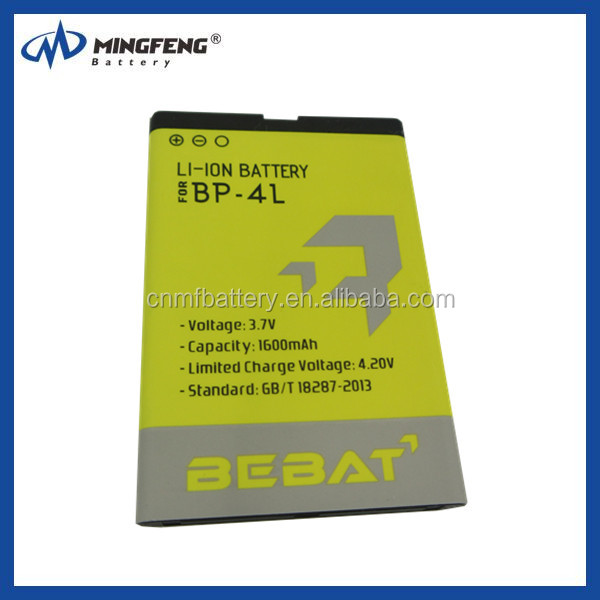 Best quality BP-4L 3.7v 1600mah rechargeable batterymobile phone 6650/6760S/6790/E52/E55