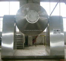 SZG500 Double cone rotary drum dryer for the industry of pharmaceutical