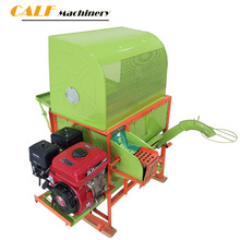 Factory price small wheat threshing machine