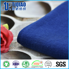 Gassed 30s organic cotton jersey fabric for stable dimension cloth
