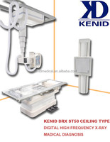 Digital high frequency mobile type x-ray machine for medical diagnosis x ray equipment