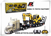 /product-detail/new-arrival-1-32-6-channel-rc-toy-tow-truck-for-sale-with-rc-excavator-toy-1749280331.html
