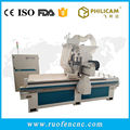 China factory Philicam 1325 cnc milling router machine