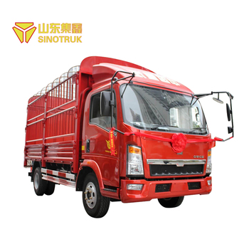 New Style Low Price Sinotruk howo 10t light stake cargo truck for sale
