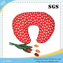 Bosom Baby Nursing Pillow fresh air living