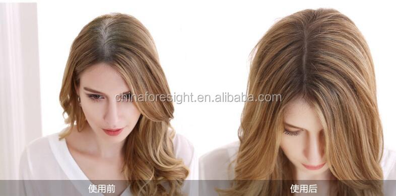2017 hot selling hair fibers to cure receding hairline0547.jpg
