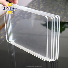 Jinbao clear and color factory direct sale low acrylic plexiglass sheet