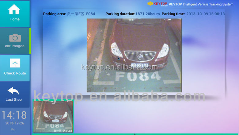 smart vehicle tracking system with parking guidence function and LPR software