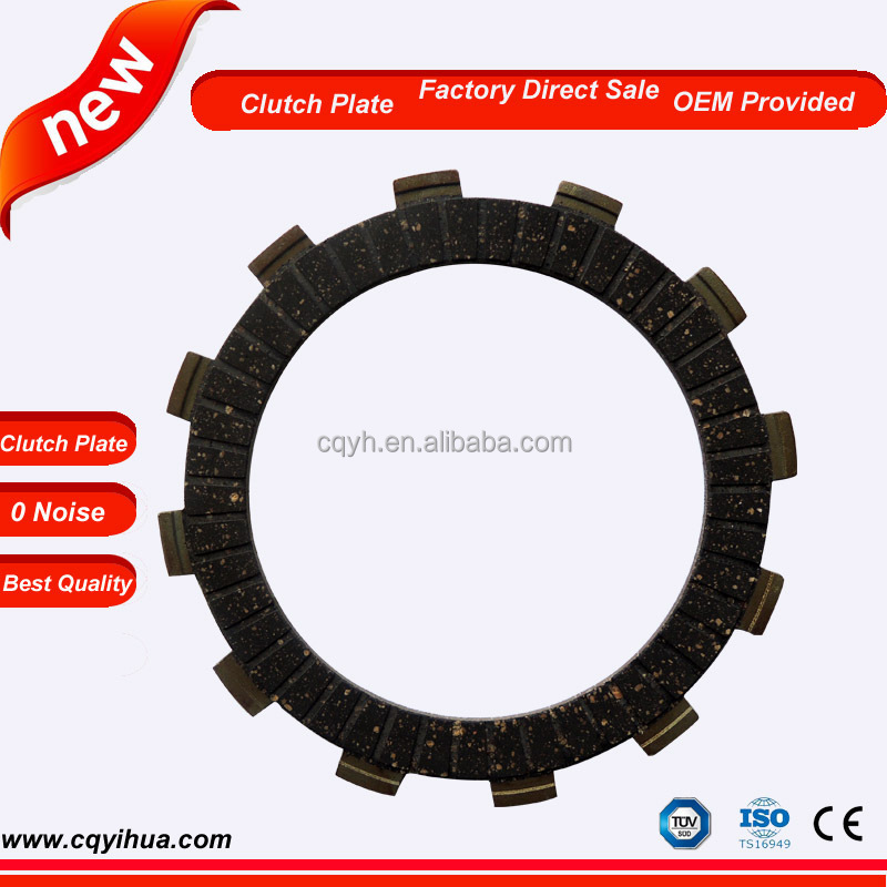 factory price clutch disc motorcycle parts