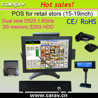 Cheap Retail Point of Sale System, All-in-one Touch POS Terminal $(OEM/ODM)