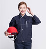 cotton work clothing sets long sleeve factory overalls S/M/L/XL/XXL/XXXL