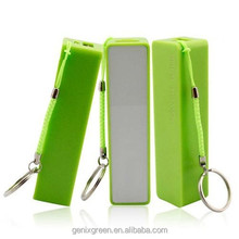 Corporate Gifts Singapore - Portable Power Bank Charger with Keyring for smartphone
